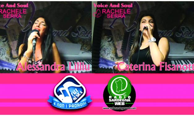Fare Musica: Caterina Fisanotti e Alessandra Lilliu