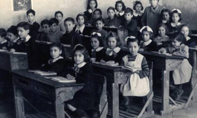 """Mostra fotografica: """"Gli asili e le scuole di Pirri dai primi del 900 a gli anni 80"""""""