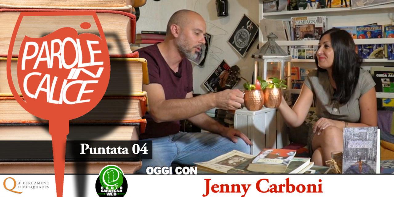 Raccontarsi per rinascere. Scrive Jenny Carboni – 📚 Parole in Calice [ 04 ]